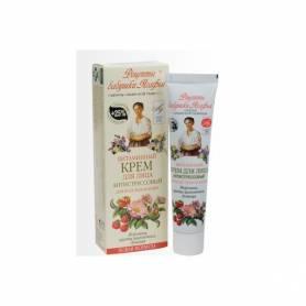 Crema vitaminizanta antistres pentru orice tip de ten cu ioni de argint (AT15) 40ml Bunica Agafia