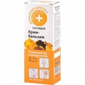 Crema antiinflamatoare cu venin de albine si chondroitin 75ml