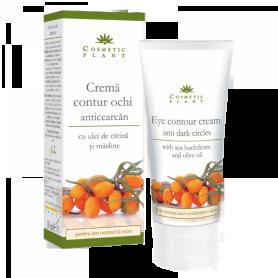 Crema contur ochi cu ulei de catina si masline 30 ml - Cosmetic plant
